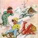 N° 48 - 12 janvier 1939